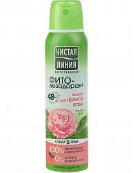 Чистая линия фитодезодорант спрей защита для нежной кожи 150мл