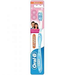 Орал-би зубная щетка деликатное отбеливание 40 cредняя