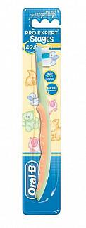 Орал-би зубная щетка детская stages 1 мягкая 4-24 месяцев