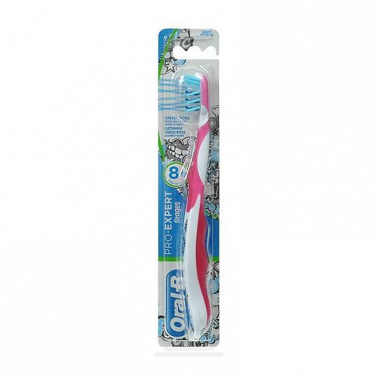 Орал-би зубная щетка детская stages 4 проэксперт мягкая 8+, фото №2