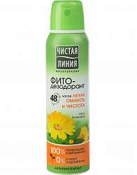 Чистая линия фитодезодорант спрей легкая свежесть и чистота 150мл