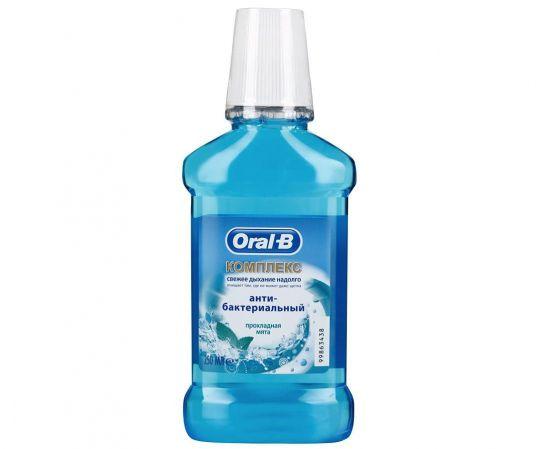 Орал-би ополаскиватель для полости рта комплекс антибактериальный 250мл, фото №1