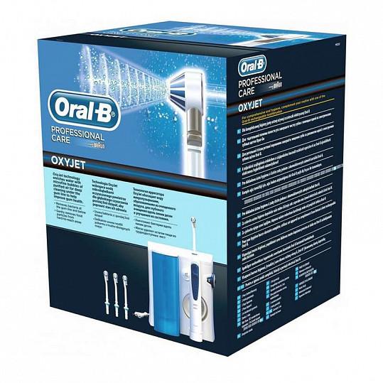 Орал-би профешнл ирригатор для полости рта md20, фото №3
