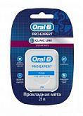 Орал-би проэксперт зубная нить клиник лайн прохладная мята 25м