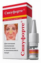 Синуфорте цена в москве аптека
