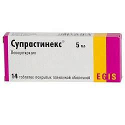 Супрастинекс 5мг 14 шт. таблетки
