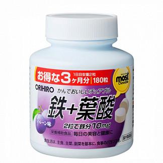 Орихиро витамин а с черникой  таб. n180