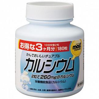 Орихиро кальций плюс витамин д таб. n180