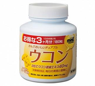 Орихиро куркума с витаминами таб. n180