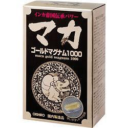Орихиро мака капсулы 90 шт.