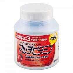 Орихиро мультивитамины со вкусом клубники таблетки 180 шт.