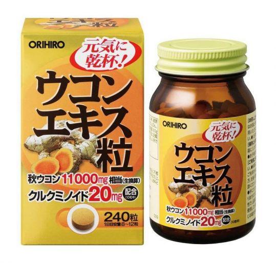 Орихиро экстракт куркумы таблетки 240 шт., фото №1