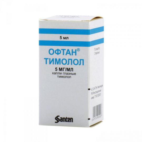 Офтан тимолол 0,5% 5мл капли глазные, фото №1