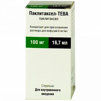 Паклитаксел-тева 6мг/мл 16,7мл концентрат для приготовления раствора для инфузий