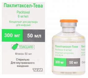 Паклитаксел-тева 6мг/мл 50мл n1 концентрат д/приготовления р-ра д/инфузий