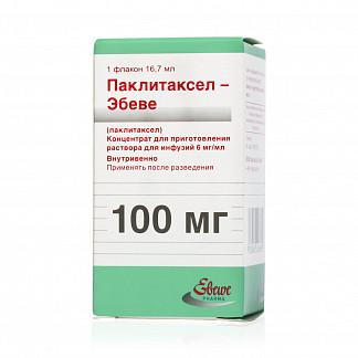 Паклитаксел-эбеве 6мг/мл 16,7мл n1 концентрат д/приготовления р-ра д/инфузий