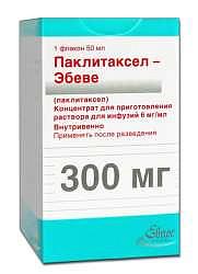 Паклитаксел-эбеве 6мг/мл 50мл 1 шт. концентрат для приготовления раствора для инфузий эбеве фарма