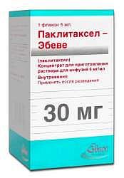 Паклитаксел-эбеве 6мг/мл 5мл 1 шт. концентрат для приготовления раствора для инфузий