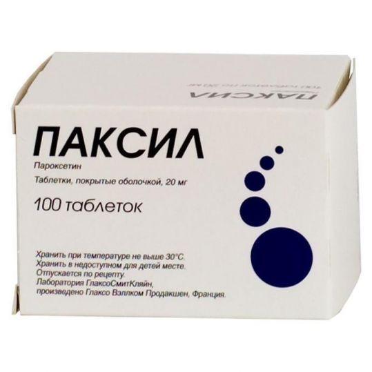 Паксил 20мг 100 шт. таблетки покрытые пленочной оболочкой, фото №1