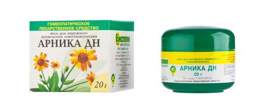 Арника дн 20г мазь для наружного применения гомеопатическая, фото №1