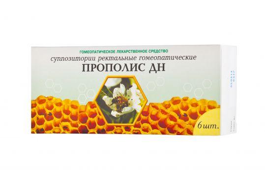 Прополис дн 6 шт. суппозитории ректальные гомеопатические, фото №1