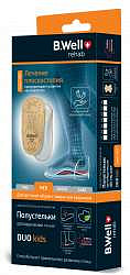Би велл полустельки ортопедические детские рехаб дуо кидс арт.fw-616p размер 30