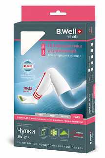 Би велл кеа чулки компрессионные противоэмболические 18-22мм рт.ст. арт.jw214 размер 4 белый