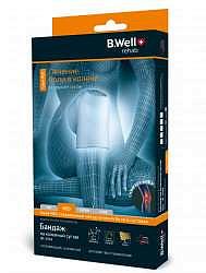 Би велл бандаж на коленный сустав w-3314 размер s серый