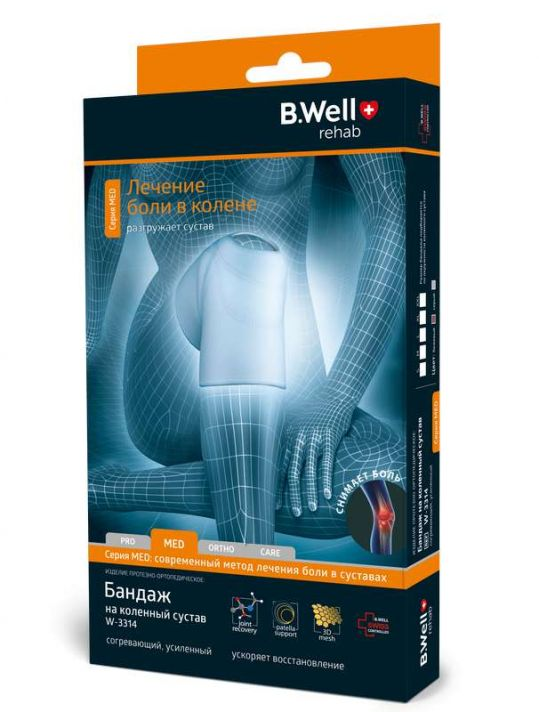 Би велл бандаж на коленный сустав w-3314 размер xl серый, фото №1