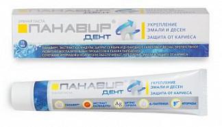 Панавир дент зубная паста 75мл