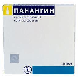 Панангин 10мл 5 шт. концентрат для приготовления раствора для инфузий.
