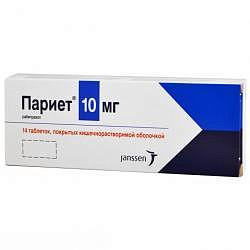 Париет 10мг 14 шт. таблетки покрытые кишечнорастворимой оболочкой бушу фармасьютикалз лтд мисато фэктори