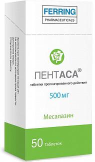 Пентаса 500мг 50 шт. таблетки пролонгированного действия
