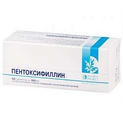 Пентоксифиллин 100мг 60 шт. таблетки кишечнорастворимые, покрытые пленочной оболочкой
