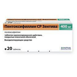 Пентоксифиллин ср зентива 400мг 20 шт. таблетки пролонгированного действия покрытые пленочной оболочкой