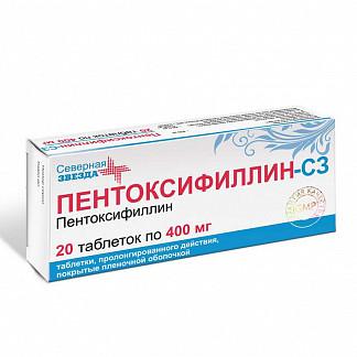 Пентоксифиллин-сз 400мг 20 шт. таблетки с пролонгированным высвобождением, покрытые пленочной оболочкой