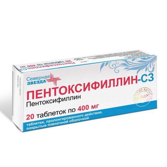 Пентоксифиллин-сз 400мг 20 шт. таблетки с пролонгированным высвобождением, покрытые пленочной оболочкой, фото №1