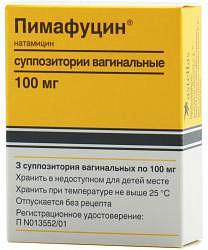 Пимафуцин купить в москве