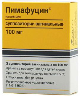 Пимафуцин 100мг 3 шт. суппозитории вагинальные