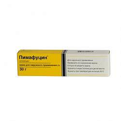 Пимафуцин 2% 30г крем для наружного применения
