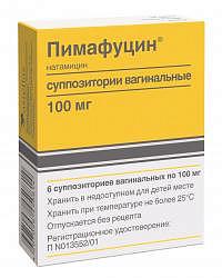 Пимафуцин 100мг 6 шт. суппозитории вагинальные