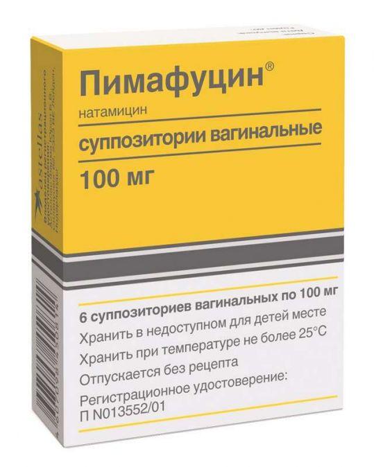 Пимафуцин 100мг 6 шт. суппозитории вагинальные, фото №1