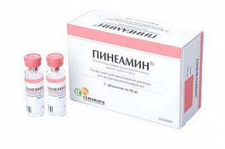 Пинеамин 10мг 10 шт. лиофилизат для приготовления раствора внутримышечное введение