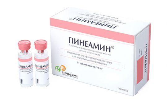 Пинеамин 10мг 10 шт. лиофилизат для приготовления раствора внутримышечное введение, фото №1