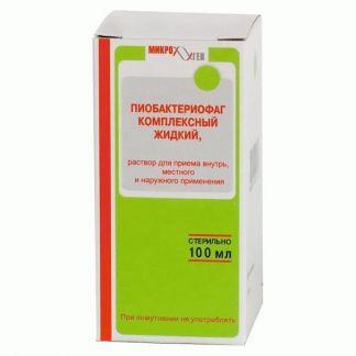 Пиобактериофаг комплексный 100мл р-р д/приема внутрь и наружного применения