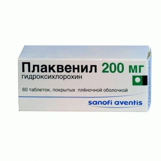Плаквенил 200мг 60 шт. таблетки покрытые пленочной оболочкой, фото №1