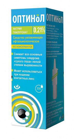Оптинол капли глазные 0,21% 10мл, фото №2