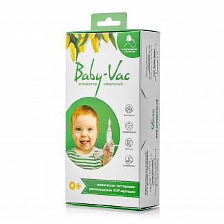 Аспиратор назальный детский baby-vac (бейби-вак) с двумя сменными многоразовыми насадками