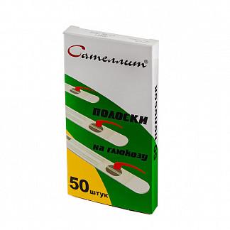 Сателлит тест-полоски n50