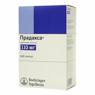 Купить прадакса 110 мг 180 капсул в москве